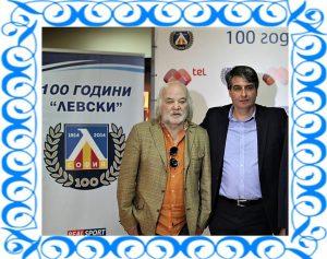 Боян Радев - Честит рожден ден!